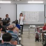 第5回 埼玉石心会×所沢ロイヤル病院 健康講座を開催致しました5