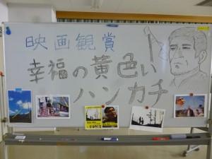 ★映画鑑賞★1