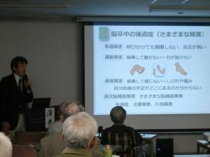健康講座(埼玉石心会健康塾)を開催いたしました。3