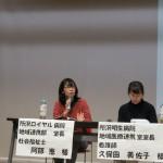 小手指地区 医療・福祉ネットワーク会議2