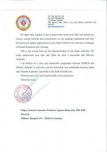 今年3月に見学にいらっしゃったベトナム国防省および175病院視察団の方々から御礼状を頂きました2