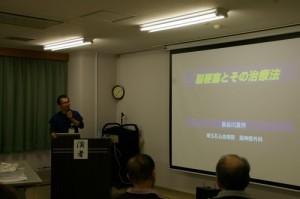 健康講座(埼玉石心会健康塾)を開催いたしました。1