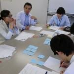 専門職連携実践のための学習会1