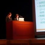 学会に参加してきました!in熊本!3