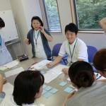 専門職連携実践のための学習会2