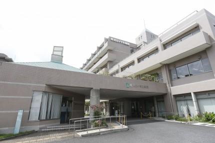 所沢ロイヤル病院外観