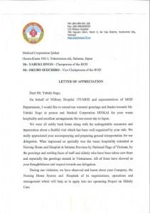 今年3月に見学にいらっしゃったベトナム国防省および175病院視察団の方々から御礼状を頂きました1