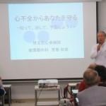 第5回 埼玉石心会×所沢ロイヤル病院 健康講座を開催致しました1