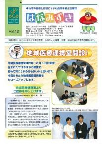 hanamizuki012