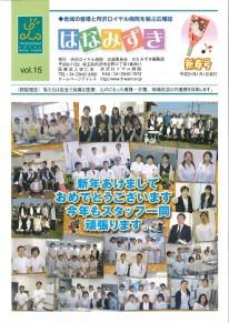 hanamizuki015