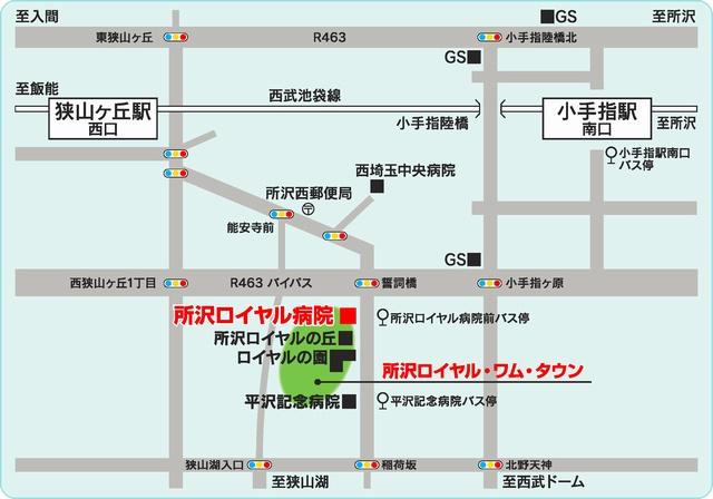 所沢ロイヤル病院の地図